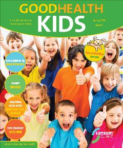 Good Health Kids Magazine Issue 1 Spring 2014